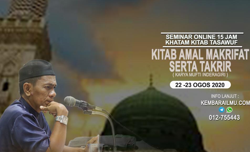 SEMINAR ONLINE 15 JAM KHATAM KITAB TASAWUF (KITAB AMAL MAKRIFAT SERTA TAKRIR)
